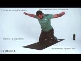 Фитнес-видео. Упражнения для спины!