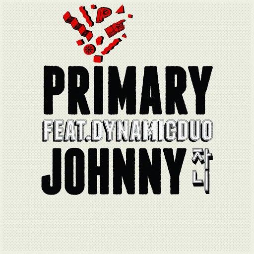 Primary альбом Johnny