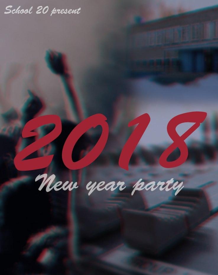 Афиша Новомосковск 27 December / New Year Party 2018 школа 20