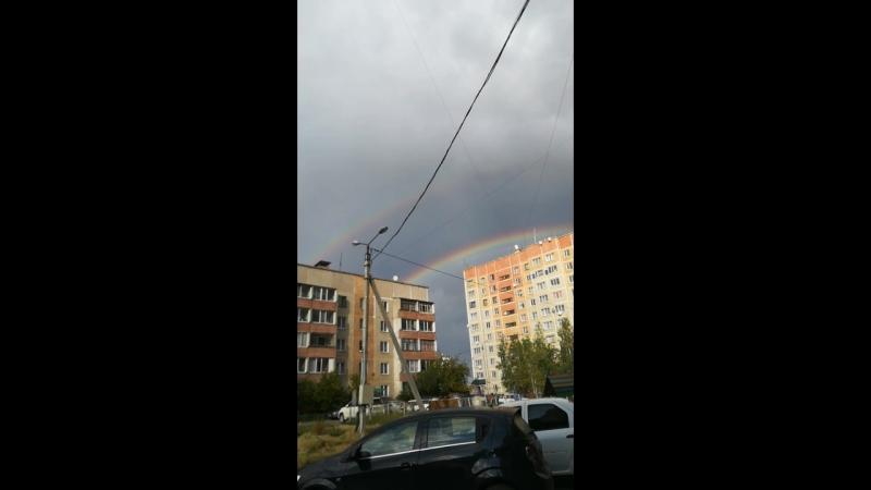 2я радуга