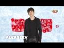 Alekseev поздравляет зрителей ТНТ MUSIC
