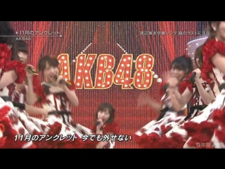 Nogizaka46+NMB48+Keyakizaka46+AKB48 - Influencer+Warota People+Kaze ni Fukarete mo+11gatsu no Anklet[BEST HITS 2017 от 15 ноября