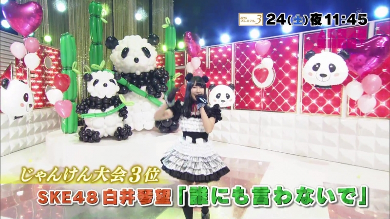AKB48 SHOW! 177 Preview @ 180217 AKB48 SHOW!