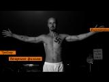 (RUS) Трейлер фильма Американская История Х / American History X