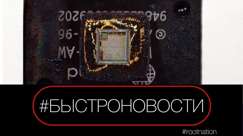 БЫСТРОНОВОСТИ: первый 10-нм процессор Intel засветился в бенчмарке (Intel Canon Lake i5-8269U)