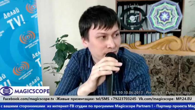 MarketPerm-24 - Magicscope.TV