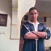 Aymane El-Achkar