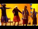Бабушки старушки Танцевальная группа КАСКАД