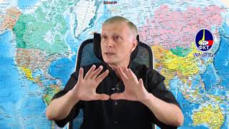 Для тех кто не слышал про бесструктурный заговор Аналитика Валерия Пякина