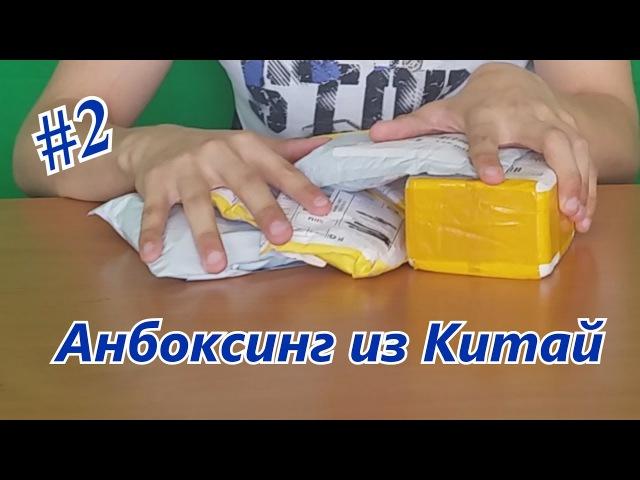 Анбоксинг 2: Болваночная распаковка(Тестер, ключи, катушка Тесла, кошелёк и ништ ...