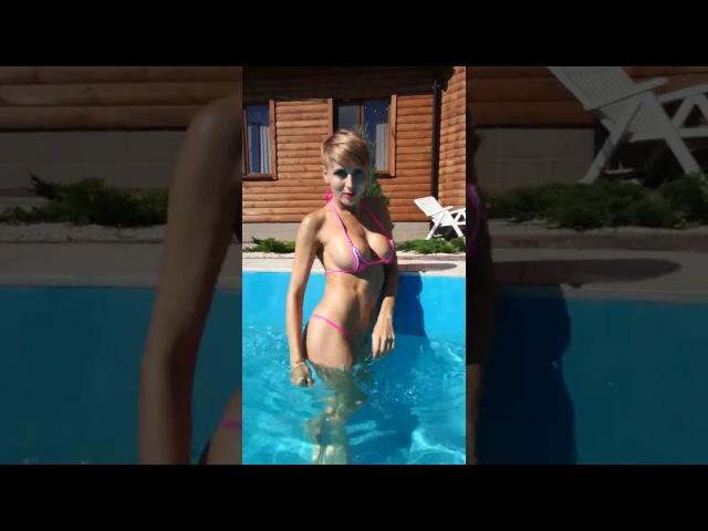 Extrem bikini Fiji