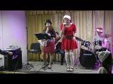 Новогоднее выступление Orange Jam в Доме Учёных So What, Jingle Bells, Basin Street Blues, Work So