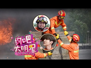 [VIDEO] 170629 Luhan @ Date Super Star S2 Ep.8
