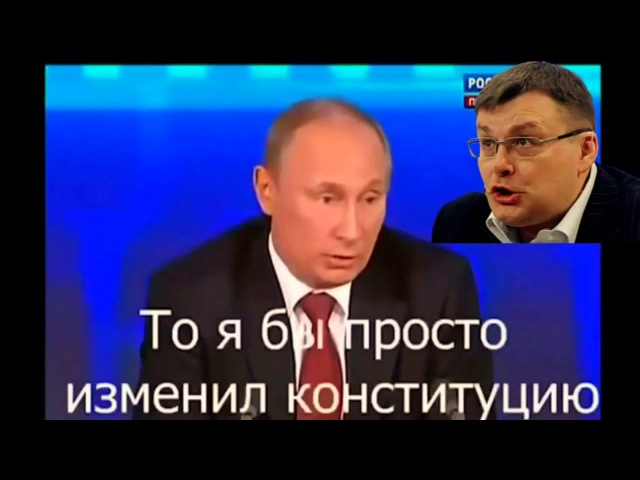 НОД Правда об Евгении Фёдорове Покажите видео нодовцу