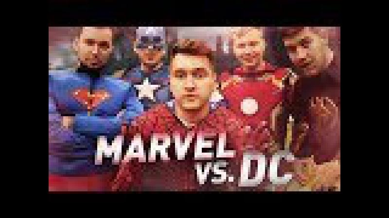 MARVEL vs DC CHALLENGE | STAVR, GERMAN, FINITO, DEN4IK, ROMAROY