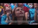 Выступление Президента Всемирной федерации демократической молодежи Николас Пападимитриу на открытии XIX Всемирного фестиваля молодежи и студентов