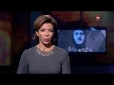 Телеканал Звезда об армянах и армянском терроризме.
