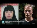 В Краснодаре поймали семью каннибалов