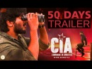 Comrade In America (CIA)   50 Days Trailer   Dulquer Salmaan   Amal Neerad   Gopi Sundar