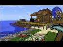 День в Minecraft - 42 серия - выживание в Майнкраф