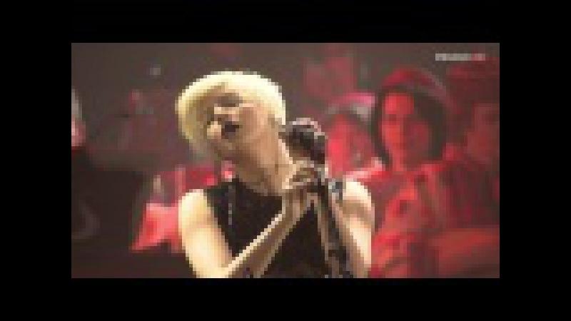 Onuka, Онука - концерт, живое исполнение песни Animal. HD - качество. Electro-folk