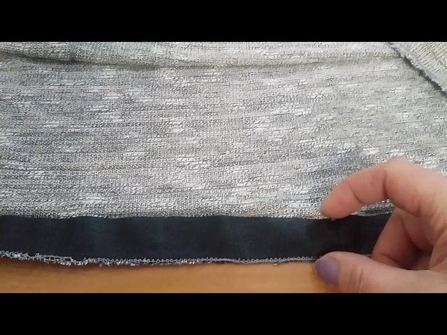 Как обработать низ платья из трикотажа