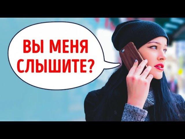 Если вы услышите по телефону эту фразу – бросайте трубку немедленно!