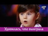 Это СИЛЬНО! Маленькая Настенька из Одессы разорвала всех ДО СЛЕЗ! УГАР на Рассмеши Комика Дети!