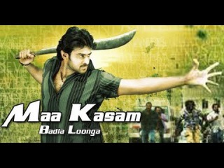 Maa Kasam Badla Loonga - South Movies In Hindi Dubbed Full Action Movie | Full Movie 1080p HD