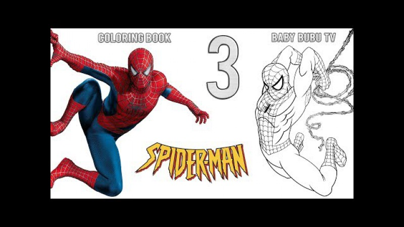 Spiderman Coloring Book, Coloring Pages For Kids 3