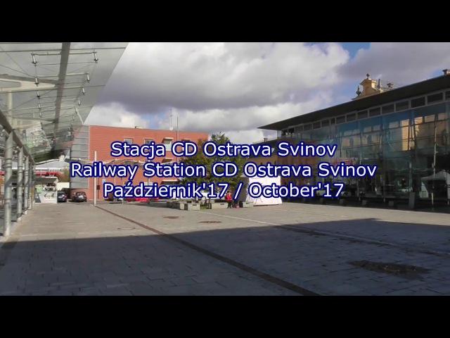 Stacja ČD Ostrava Svinov [ SC EC IC LE RJ EX R OS Cargo ]