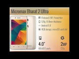 Micromax Bharat 2 Ultra 4G Volte Smartphone, Vodafone Launches