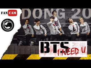 [FANCAM | 직캠 ] BTS 방탄소년단 – I NEED U dance cover by [ MON_STAR ] ( IDONG 191116 )