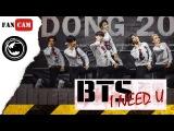[FANCAM   직캠 ] BTS 방탄소년단 – I NEED U dance cover by [ MON_STAR ] ( IDONG 191116 )