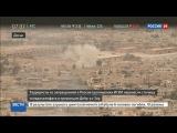 Новости на Россия 24  Сезон  Сирийский Эль-Меядин стал новой