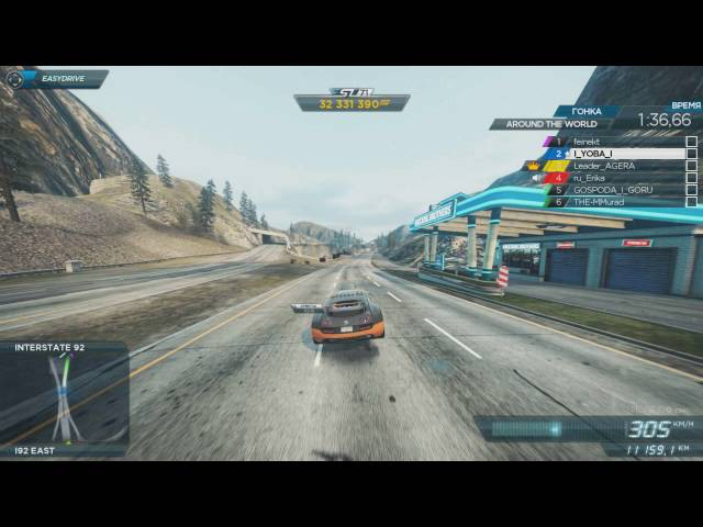 Need for speed most wanted 2012(around the world) camera mod и проклятый трафик