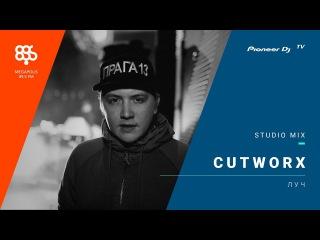 Cutworx (megapolis 89.5 fm программа Луч) /halftime/ @ Pioneer DJ TV | Moscow