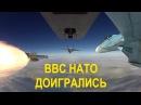 РУССКИЙ ПЕРЕХВАТ НА СКОРОСТИ 6 ТЫСЯЧ КМ/Ч война миг-41 истребитель перехватчик ми