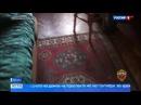 Вести-Москва • На юго-востоке Москвы ликвидирован наркопритон