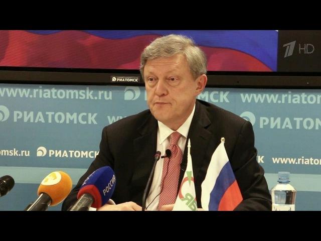 Григорий Явлинский заявил онамерении участвовать впрезидентской избирательной кампании. Новости. Первый канал