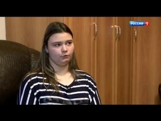 Очередная изнасилованная малолетка