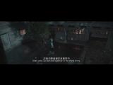 Братство клинков 2 Адское поле битвы  Xiu chun dao II xiu luo zhan chang (2017) HD 720p