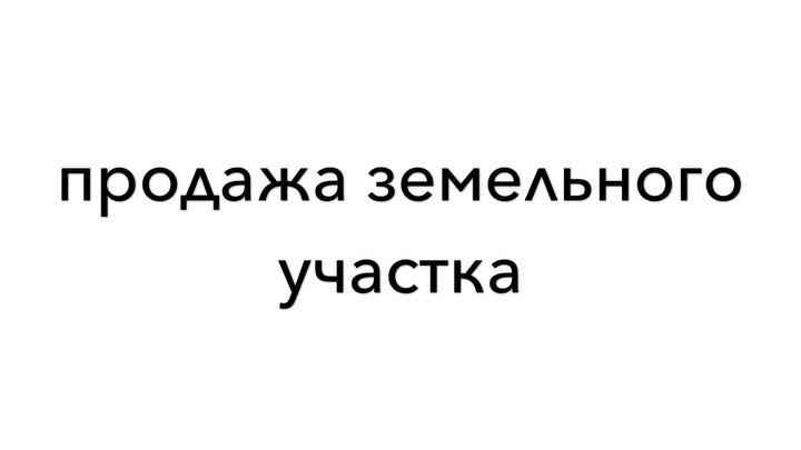Людвиг Буюклян | Сочи