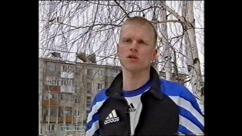 Урайцы выступили на Чемпионате ХМАО-Югры по северному многоборью в г.Белоярский (2004г.)