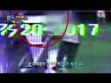 Men In Black Box 170827 Episode 49