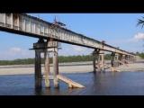 Мост не для трусов. БАМ. Река Витим👍