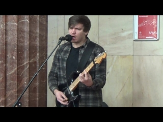 DinamitBand - Another Brick In The Wall cover (Pink Floyd)