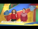 БСТ гора новостей выпуск от 5.02.18