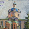 Яранская епархия