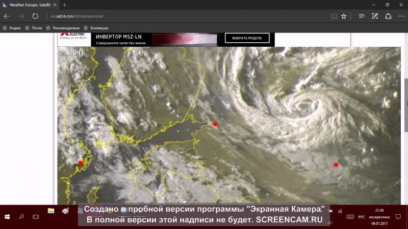 К Москве приближается с севера Гипер циклон